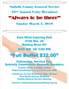 2019 Unity Breakfast @ East Wind Long Island | Wading River | New York | United States