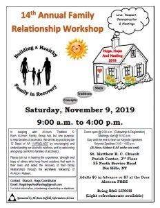 Hugs, Hope and Healing 2019 @ St. Matthew R. C. Church Parish Center, 2nd Floor   Dix Hills   New York   United States
