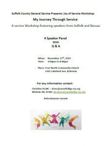 Joy of Service Workshop @ True North Community Church | Bohemia | New York | United States